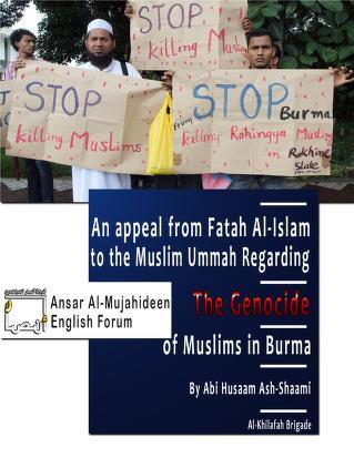 هام # amef # :: تقدم :: الترجمة الإنجليزية كلمة لأمير تنظيم فتح الإسلام   كتائب الخلافة